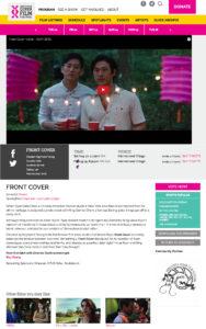 queerfilmfestival-au-2016