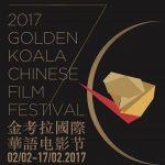 Golden Koala 2017